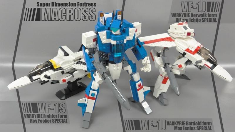 maxvf1's Lego Cuusoo: Lego Macross VF-1 Valkyrie