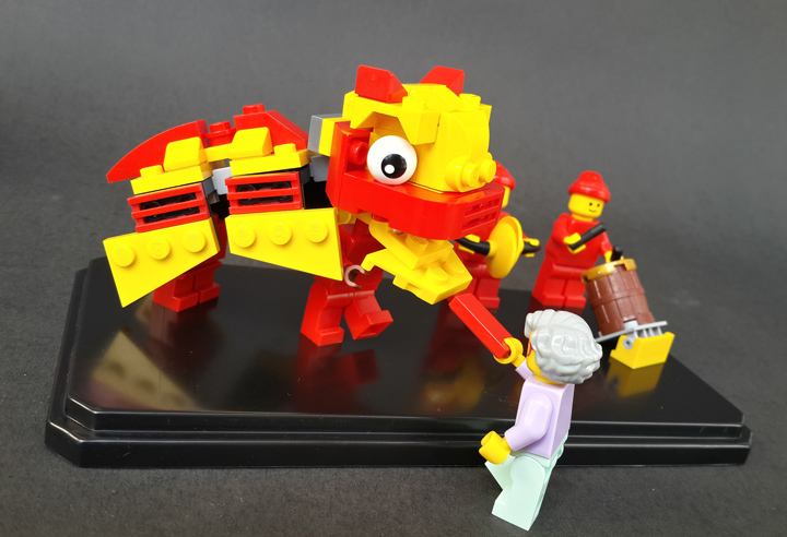 Donna Liem's Lego Chinese Lion Dance