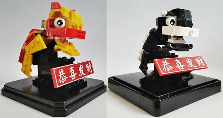 Donna Liem's Lego Chinese New Year Lion Dance