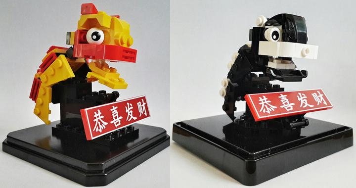 Donna Liem's Lego Chinese New Year Lion Dance