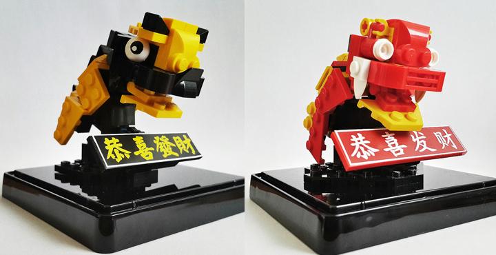 Donna Liem's Lego New Year Barongsai, Lion Dance