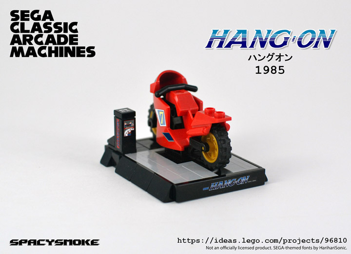 SpacySmoke Lego Sega Classic Arcade Out Run Hang On