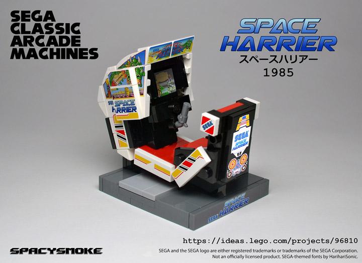 SpacySmoke Lego Sega Classic Arcade Space Harrier