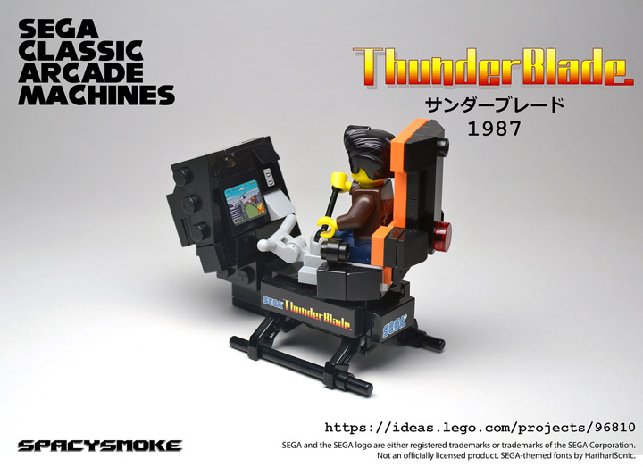 SpacySmoke Lego Sega Classic Arcade Out Run Thunder Blade
