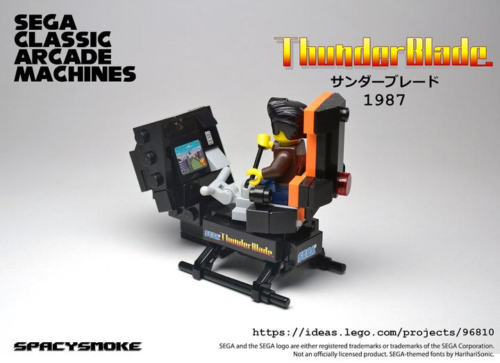 SpacySmoke Lego Sega Classic Arcade Out Run Thunder Blade