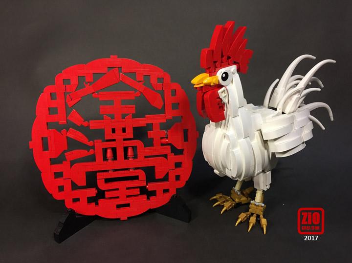 Zio Chao Lego Lunar New Year 2017 01