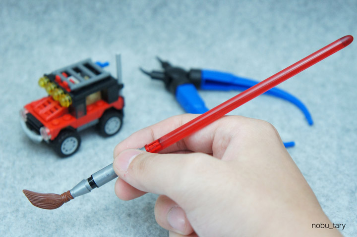 nobu tary Lego Model Making Brush