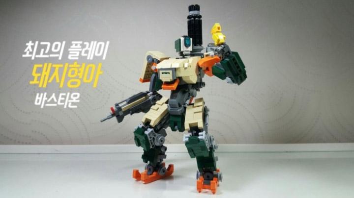 shm03337 Lego Overwatch Bastion