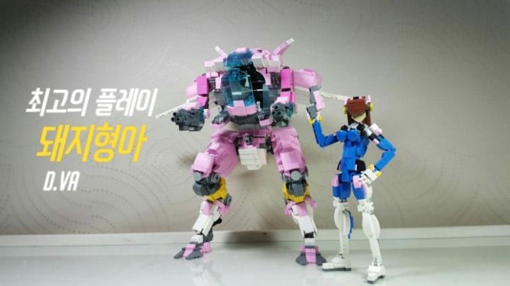 shm03337 Lego Overwatch D.Va