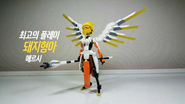 shm03337 Lego Overwatch Mercy
