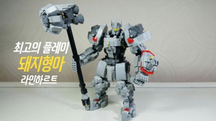shm03337 Lego Overwatch Reinhardt