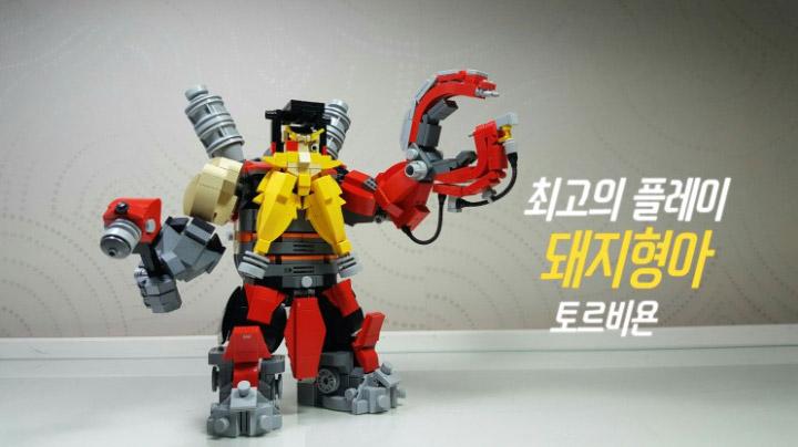 shm03337 Lego Overwatch Torbjorn