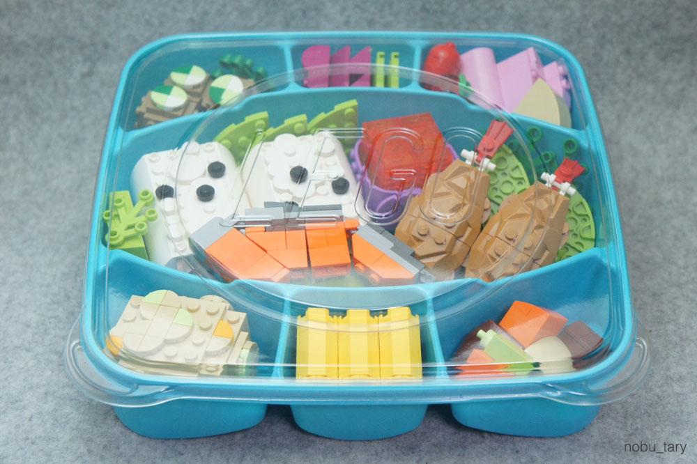 Lego Bento Box