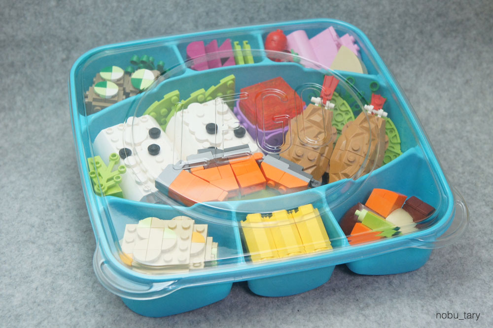 Lego Japanese Bento Box Lunch